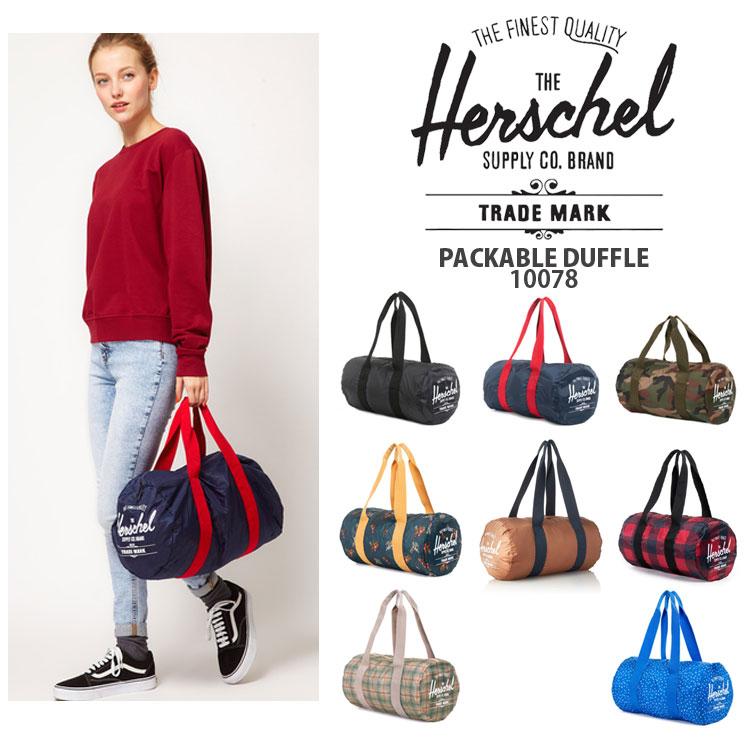 herschel-10078.jpg