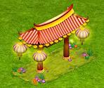 paifang.png