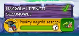 PNS_przycisk_odbioru.PNG