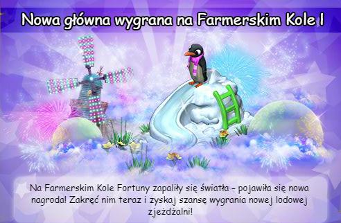 zj2.png